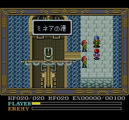 Игры Super Nintendo Entertainment System (SNES)